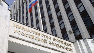 Минюст утвердил новый порядок определения цены на охранные услуги