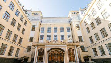 В ОП РФ предложили создать Единый кодекс безопасности